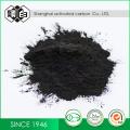 Carvão em pó Carvão ativado com qualidade alimentar