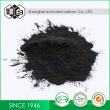 High Purity Coal Powdered Activated Carbon Price Per Ton