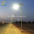 80w wind solar hybrid street light 60w 70w 90w 100w solar power lighting system