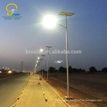 80w wind solar hybrid street light 60w 70w 90w 100w solar power lighting system