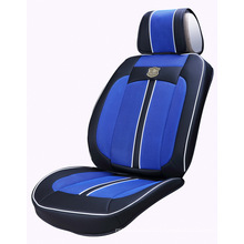 Ice Silk Car Seat Cover 3D Viscose Fabric-Blue