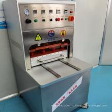 медицинская машина для запечатывания блистеров