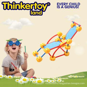 2015 Горячая продажа образования 3D головоломка игрушка для математики геометрии