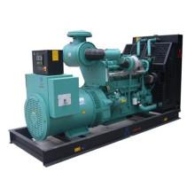 Hotel Usage Super Silent Cummins 380 kVA Diesel Generator