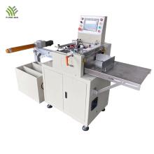 Высокоскоростная машина для резки самоклеящейся ленты для раскатки бумаги