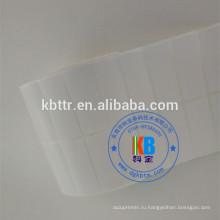 полуглянцевый бланк термообработанная бумажная клейкая упаковочная этикетка