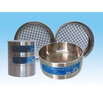 Smooth Surface Laboratory Test Sieve for Soil