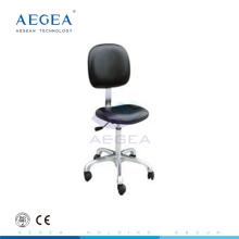 AG-NS005 Hospital con respaldo alto altura ajustable médico taburete de examen médico