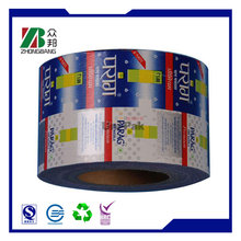 Wholesale Printed PVC Shrink Sleeve Label