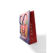Impressão de sacos de embalagem de papel personalizado de alta qualidade