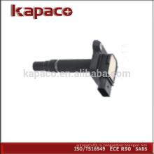 Катушка зажигания 06B905105 06B905115B 06B905115E для SOKDA AUDI A3 A6 A8 TT VW PASSAT 1.8 BEETLE 1.8