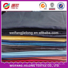 45s T/C pocket fabric/black poplin fabric for lining