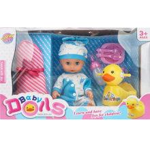 Boy Baby Duck Nursing Bottle Doll
