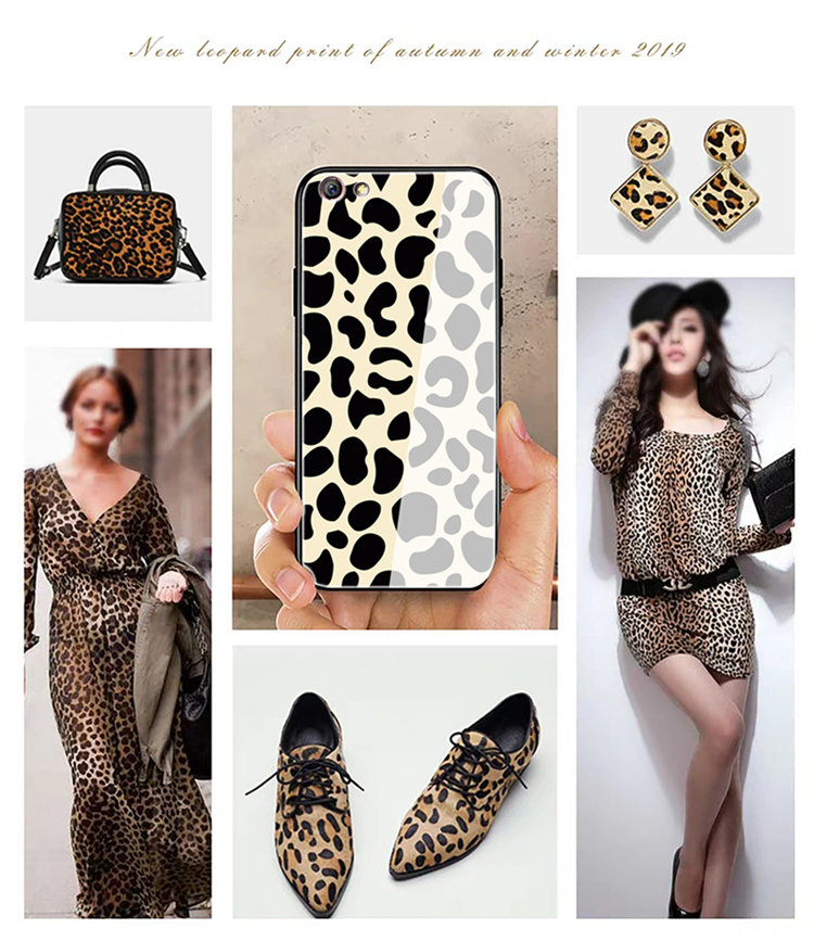 Leopard Phone Case 2 1