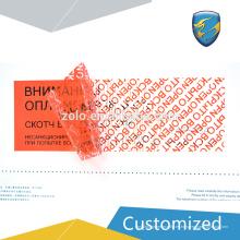 Proveedor de China de plástico impermeable transferencia de animales de compañía anulado si sello roto etiqueta