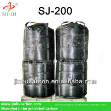 Bituminous coal based powder activated carbon for wastewater treatment