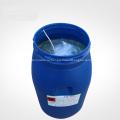 Моющее средство сульфат лаурилового эфира натрия SLES N70