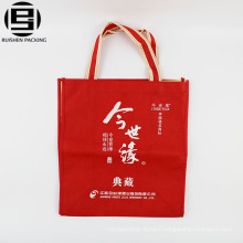 Non woven foldable packing bag with print