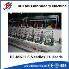 Кабель/Намоточные устройства вышивальной машины (BF-C611)
