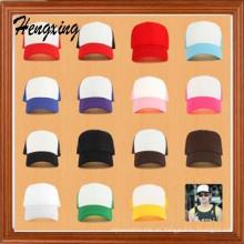 Moda blanco Trucker Hat (DSS032)