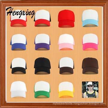 Fashion Blanks Trucker Hat (DSS032)