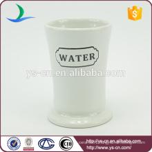 YSb5-119 decal white tumbler