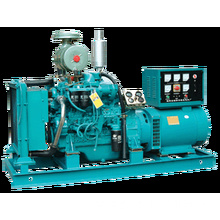 30KVA Cummins Open Type Diesel Generator Set
