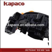 Спиральный кабель Sub-assy Clock Spring Airbag 84306-02200 Для Toyota Corolla