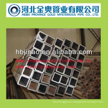 seamless square steel pipe for agriculture machine part