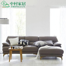 Living Room Leather Sofa