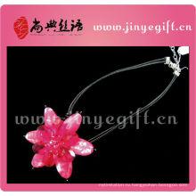 ShangDian Аксессуары Лучших Ювелирных Изделий Красивый Розовый Цветочный Ожерелье
