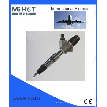 Инжектор Бош 0445120106 для общей топливной системы автозапчасти