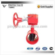 China fabricante válvula de borboleta tipo trincheira para a água