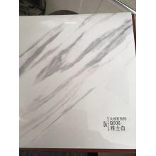 2016 Neuer Entwurf gedrucktes dekoratives PVC-Decken-Wand-Verkleidung Cielo Raso De PVC