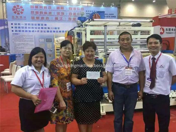 Qingdao Exhibition 2015 Changlong Stretch Film Equipment
