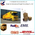 От двери до двери курьерская служба Экспресс онлайн БДХ пакет Почта