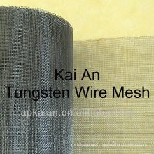 plain weave tungsten wire netting