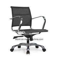 Muebles de malla moderna silla ergonómica del oficinista del eslabón giratorio (B55)