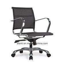 Mobiliário Moderno Móveis Ergonomic Swivel Office Clerk Chair (B55)