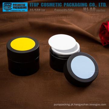 HJ-AQ série 50g decorativo face creme como frascos plásticos