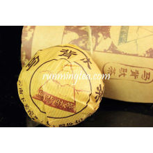 2007 Xiaguan Big Ma Bei Tuo Raw Puer Tuo