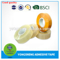 High quality single side acrylic adhesive cheap bopp tape