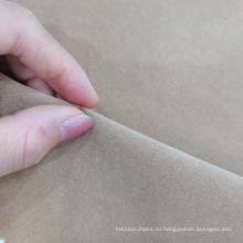 Флокирование Ткани Для Соуса Шкатулка Обувь