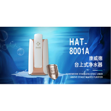 On-Stage Diatom Porcelain Water Purifier HAT-8001