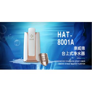 Diatomeen-Porzellan-Wasserreiniger auf der Bühne HAT-8001