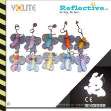 Светоотражающие игрушки с CE En13356