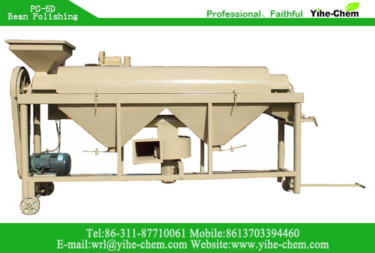Bean Polishing Machine