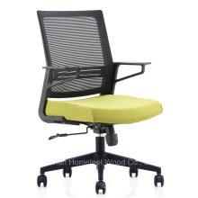 Chaise de bureau pivotante moderne à bascule informatique (HF-CH198B)