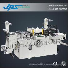 Автоматическая рулонная пленка, пена, этикетировочная машина для наклеивания этикеток (Die-Cutter) (JPS-320A)