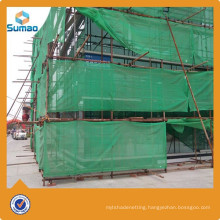 Hot selling stair safety netting for wholesales